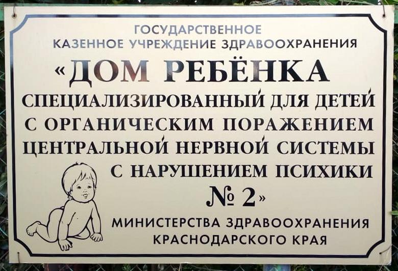 Табличка!!!